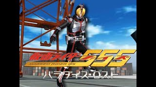 Roblox Kamen Rider Faiz Opening