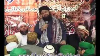 Amina Bibi Ke Gulshan Mein-Owais Raza Qadri at Rochdale 2009