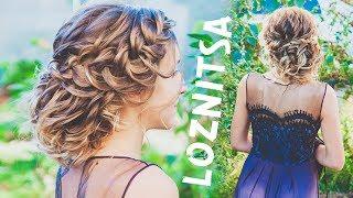 БЕЗ валика. ПРИЧЕСКА НА ВЫПУСКНОЙ из локонов. На ДЛИННЫЕ Волосы. Prom Hairstyle For Long Hair