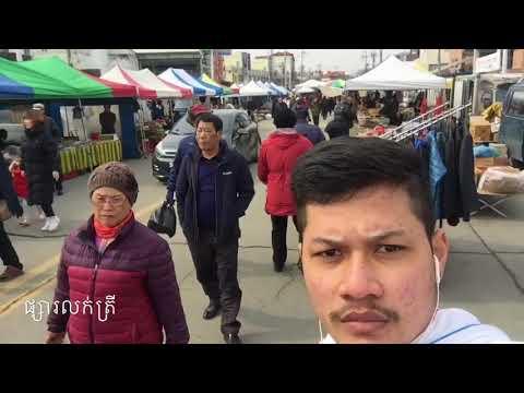 Free Time Trip in Korea market /ផ្សារនៅប្រទេសកូរ៉េ 2018 by Khmer in Korea/Khmer Vlog #16
