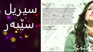 Siril Seber Official Audio
