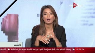 مانشيت: أخيرا داعش وصلت لوسط مصر.. لكن هذه ليست أكبر مشاكل السيسي