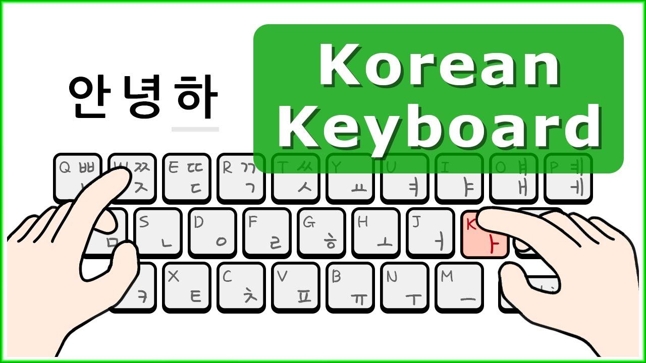 How to Type on Korean Keyboard - YouTube