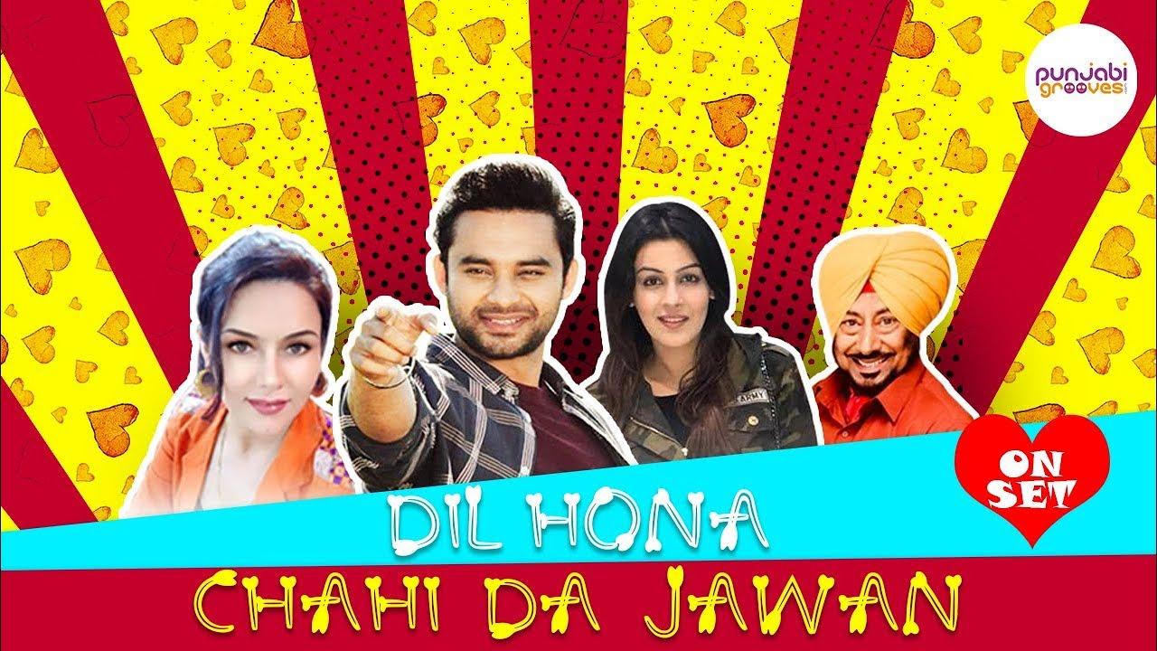 Dil Hona Chahida Jawan   Full Movie Promotional Coverage    Nav Bajwa     Yamini Malhotra