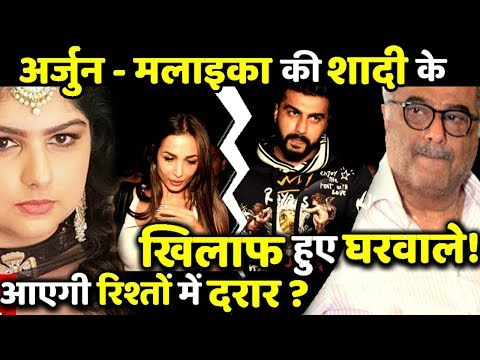 Arjun Kapoor's Family Is Against His Relationship With Malaika Arora!The Couple Might Breakup? Mp3