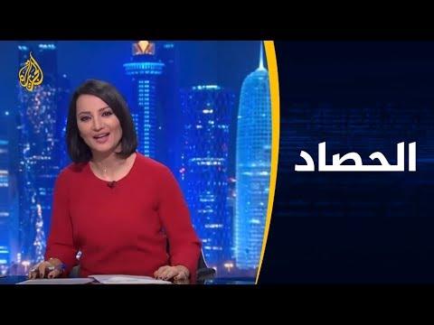 الحصاد- السودان من جولة مفاوضات إلى أخرى  - نشر قبل 9 ساعة