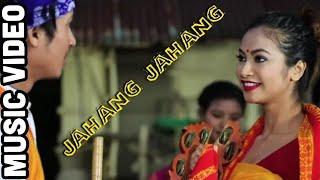 Jahang Jahang - Video Song || Biraj Mushahary || Ft. Shimang & Helina || RB Film Productions