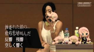 'Just Be Friends' sing by Yuu Asakawa at VOCALOID GENERATION5 浅川悠 検索動画 10