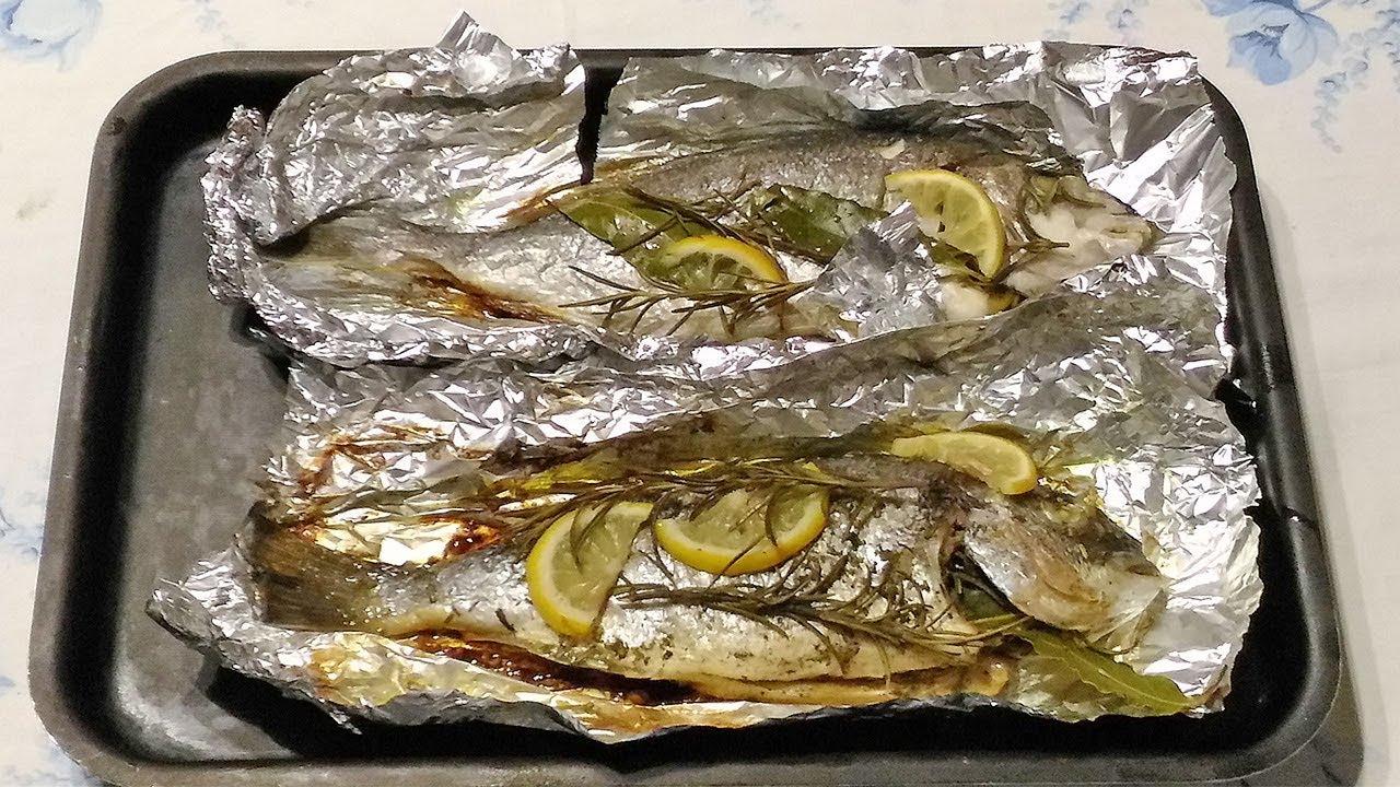 Orata Al Forno Ricetta Facile E Veloce Secondo Piatto Di Pesce