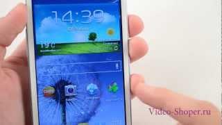 Samsung Galaxy S III(Закажите Samsung Galaxy S III по телефону +74956486808 или зайти на наш сайт Video-Shoper.ru и выбрать его в коричневом http://video-shoper...., 2012-06-11T11:44:56.000Z)