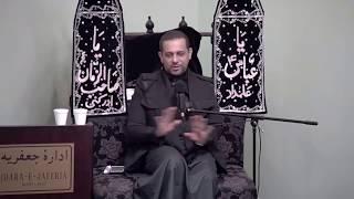 Majlis-e-Aza English 8th Muharram 1439 At Idara-e-Jaferia MD USA 9-29-2017 Br. Hasnain Rajab Ali