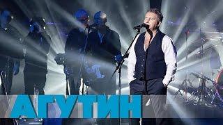 Леонид Агутин - Севастополь