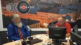 Лавров В М  Женщины русской революции    Эхо Москвы, 26 августа 2018 г