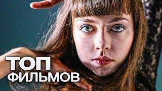 10 ИНТРИГУЮЩИХ ФИЛЬМОВ С ЭФФЕКТОМ ВРЕМЕННОЙ ПЕТЛИ!
