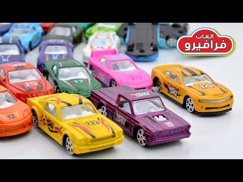 لعبة سباق السيارات للاطفال العاب سيارات اطفال صغار Bingo Diecast Racing Cars for kids