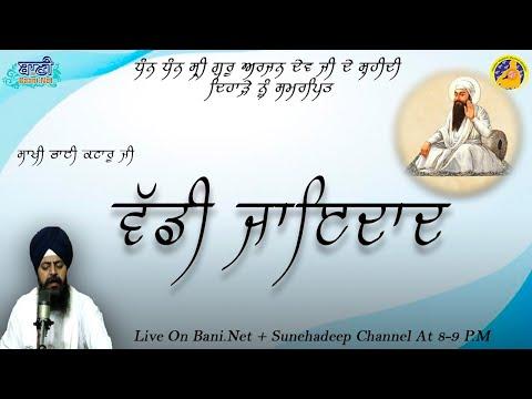 Live-Now-Bhai-Jagpreet-Singh-Ji-Amritsar-Sahib-12-June-2021
