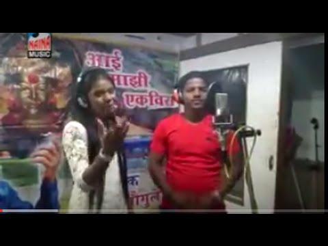 Tim Tim Pani Para | Prakash Chougule, Harshala Patil