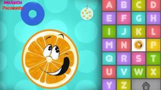Учим английский алфавит. Talking ABC  Обучающие мультфильмы для малышей