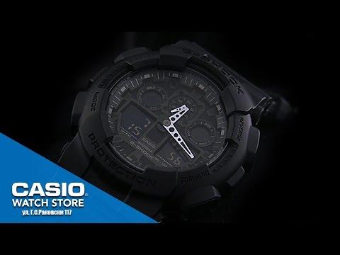 Как да сверим G-Shock / GA-100 / GA-110