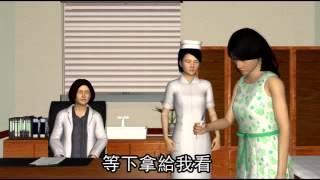 女大生出國一夜情  菜花  懷孕一起中--蘋果日報 20140925 thumbnail