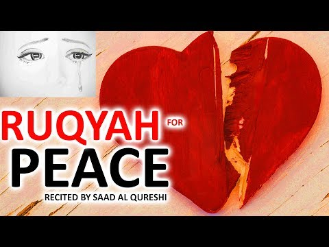 Very powerful ruqyah