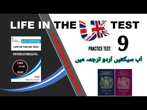 New life in the UK PracticeTest, اردو زبان میں revision, 3rd edition, pass first time,Test number 09