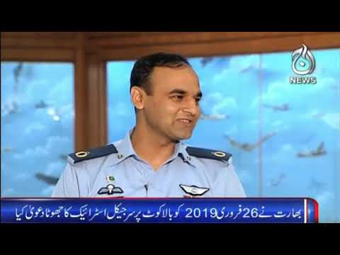Operation Swift Retort Completes 2 years | Sawal Hai Pakistan Ka | 27th February 2021 | Aaj News
