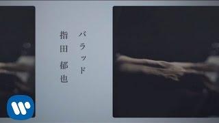 8月7日(水)CDリリース 【amazon】 <初回限定盤>(CD+DVD) ...