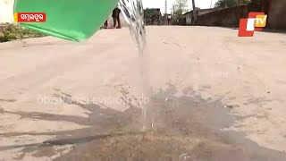 Locals Protest Emission Of Fly Ash From Sambalpur's Bhusan Steel Plant