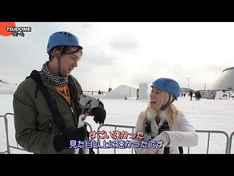 Welcome To Japan - Episode 12 - Hokkaido/Sapporo