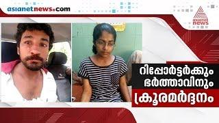 Asianet News Reporter  attacked at kuttiyadi