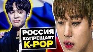 kpop-k