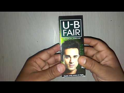 u-b-fair-an-ideal-cream-review-in-hindi-||-यूबी-फेयर-क्रीम-review-in-hindi-||-यूबी-फेयर-क्रीम