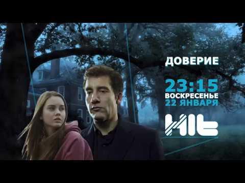 Любовница  2014 Русское Кино онлайн, смотрим фильм мелодрама Жизнь Толика не удалась, спортивная карьера не состоялась, жена ушла к другому.