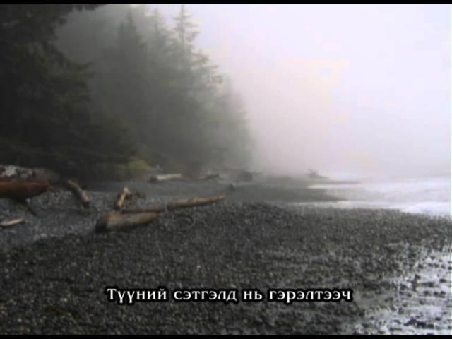 night-train-zuulun-lyrics-bayaraa-ganzorig