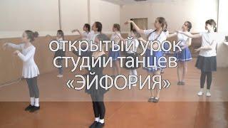 """Открытый урок по татарскому народному танцу в Студии танцев """"Эйфория"""""""