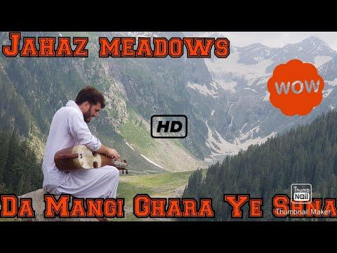 Da Mangi Ghara E Shna - Rabab Cover | Siyal Khan