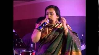 Usha Umesh-Nagu endide manjina bindu