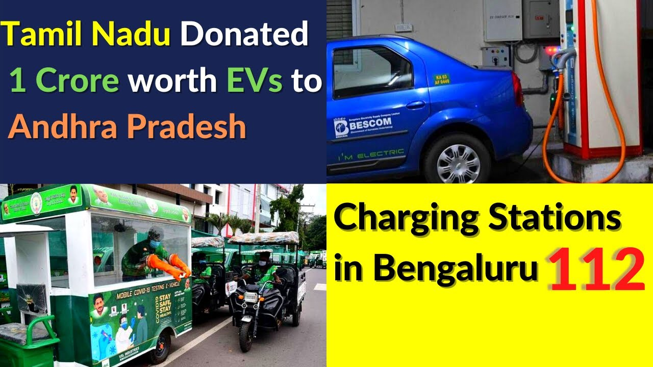 Charging Stations in Bengaluru,VSL Industries, ETO Motors : EV News 107
