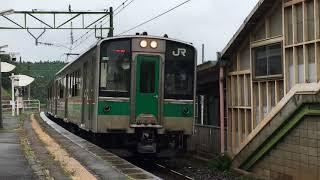 【現在消滅】JR東北本線 黒磯〜新白河間 交流車による運用