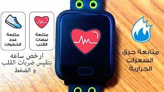 فتح صندوق ساعه انفنكس - infinix smart watch xw01 unboxing