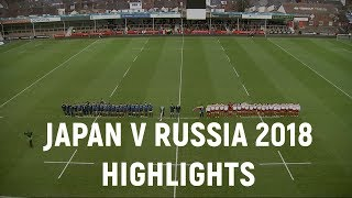Japan v Russia. Highlights. Rugby 24.11.2018