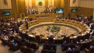 أخبار خاصة | وزراء الخارجية #العرب يدينون التدخلات الايرانية