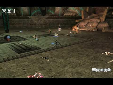 天堂2 - 9服:當『火舞』遇上『叛軍』 l2 2009 10 09 00 01 28 09 1