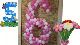 Цыфра 6 (шестёрка) или цыфра 9 (девятка) из воздушных шаров Balloon Numbers