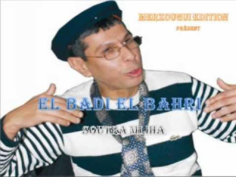 BAHRI EL MUSIC TÉLÉCHARGER BADJI