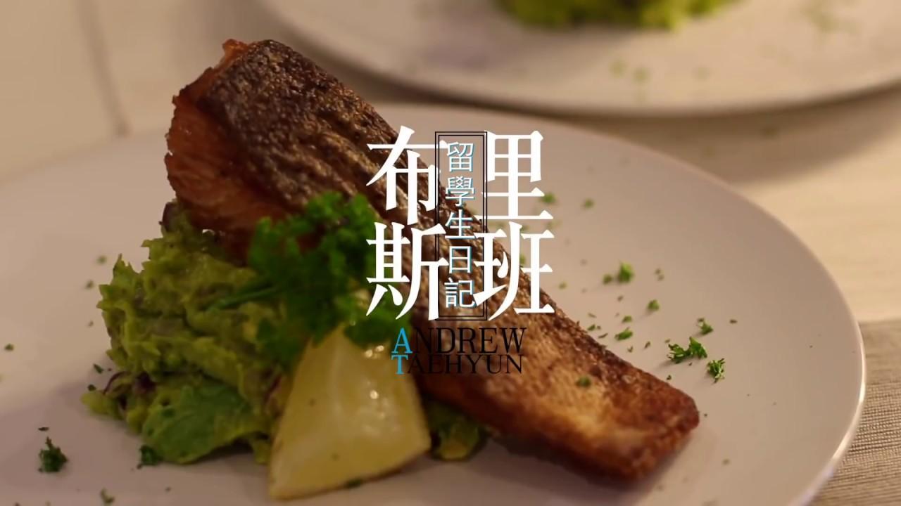(요리) 연어 스테이크( サーモンステーキ)에 아보카도를 How to make salmon steak with avocado