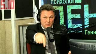 Геннадий Балашов: основная масса людей не способна сделать осознанный выбор