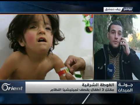 روسيا: الشرطة العسكرية الروسية ستغادر سوريا نهاية الـ 2017 - جولة الميدان