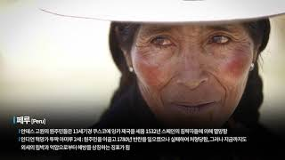 [화랑마을] 세계의 평화 디지털 액자